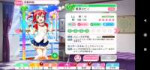 Screenshot2019-08-16-07-20-02-615klb.android.lovelive.png