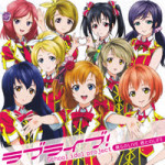 Love Live! - Bokura no LIVE Kimi to no LIFE.webm