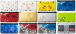 3ds-xl-limited-editions.jpg